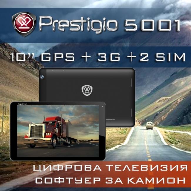 Таблет PRESTIGIO Multipad 4v1 - 10.1 инча, 3G, Цифрова ТВ, GPS навигация за кола/камион