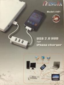 USB Разклонител 3 порта и зарядно за iPhone/ipod