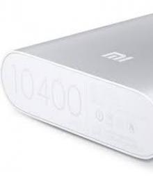Външна акумулаторна батерия POWER BANK Xiaomi Mi 10400mAh