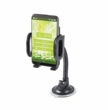 Универсална стойка Defender за GPS навигация, смартфон до 7 инча за кола