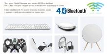 Mini PC с Android PNI Zidoo X9S 4K 3D, 2GB RAM, 16GB, Bluetooth 4.0