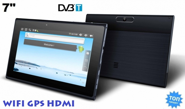 ТАБЛЕТ + GPS + DVB-T Цифрова телевизия + 16GB + БОНУСИ БЕЗКРАЙ!!!