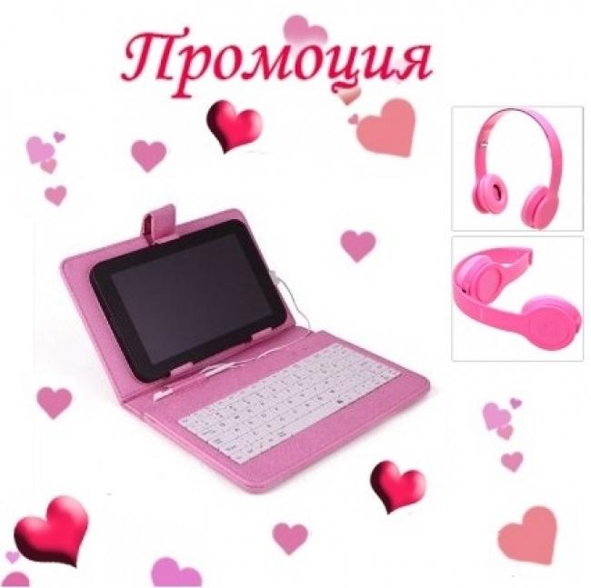 Промоция Таблет Android 7 IPS Quad Pink Edition - 7 инча, Розови Слушалки и Клавиатура