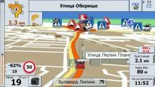 Навигационен софтуер с карти на България и Европа на 8GB карта памет