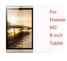 Протектор за таблет Huawei MediaPad M2 8 инча